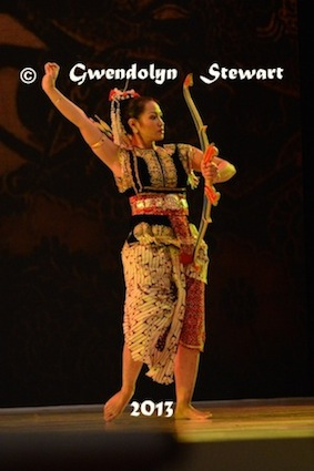 Danced for the Gala Dinner, APEC 2013, Bali, Indonesia, Photographed by  Gwendolyn Stewart, c. 2015; All Rights Reserved