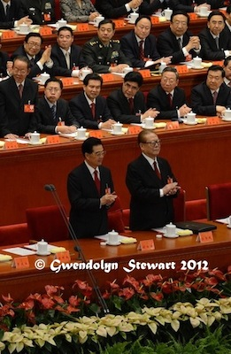 HU JINTAO AND JIANG ZEMIN STAND  APPLAUDING Photographed by Gwendolyn Stewart c. 2012; All Rights Reserved