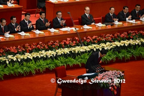HU JINTAO BOWS TO THE DELEGATES;  JIANG ZEMIN HOLDS HIS APPLAUSE Photographed by Gwendolyn Stewart c. 2012; All Rights Reserved