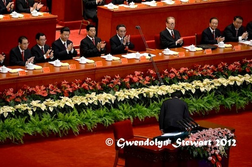 HU JINTAO BOWS TO JIANG  ZEMIN; JIANG APPLAUDS Photographed by Gwendolyn Stewart c. 2012; All Rights Reserved