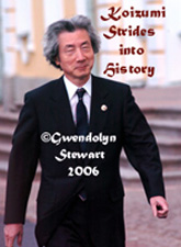 Japanese Prime  Minister Junichiro Koizumi photographed by Gwendolyn Stewart, c. 2009, All  Rights Reserved