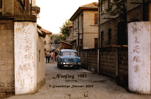 A Car in the  Neighborhood, Nanjing, China, Photographed by Gwendolyn Stewart, c. 2009;  All Rights Reserved
