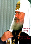 Photograph of the Patriarch of Moscow and All Russia Alexei II by  GWENDOLYN STEWART c. 2009; All Rights Reserved