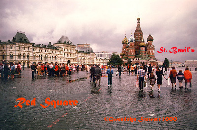 Photograph of RED SQUARE by GWENDOLYN STEWART c. 2013; All Rights Reserved