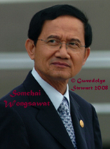 Photograph of SOMCHAI WONGSAWAT  by GWENDOLYN STEWART c. 2008; All Rights Reserved