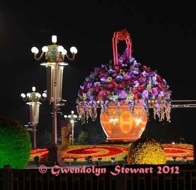 TIANANMEN SQUARE DECORATED FOR  THE 18TH CCP CONGRESS Photographed by Gwendolyn Stewart c. 2012; All Rights Reserved