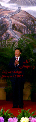 Photograph of XI Jinping, c. Gwendolyn Stewart 2009; All Rights Reserved